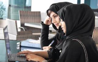 emirati-women-preview